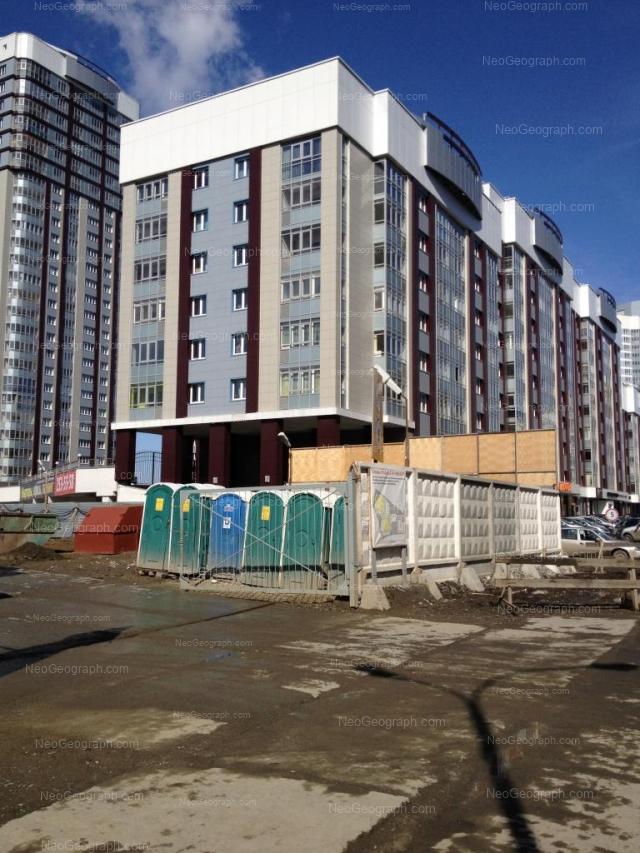 Адрес(а) на фотографии: улица Юмашева, 5, 9, Екатеринбург