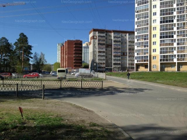 Адрес(а) на фотографии: Билимбаевская улица, 37, 41, 43, Екатеринбург