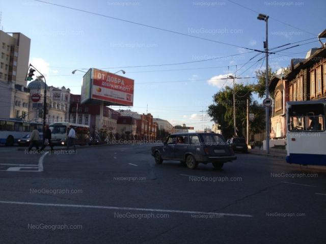 Адрес(а) на фотографии: улица Карла Либкнехта, 2, 3, 5, 6А, 9, Екатеринбург