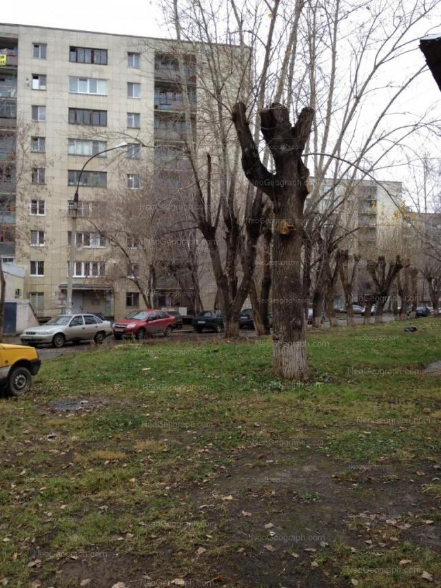 Address(es) on photo: Parkoviy lane, 12, 14, Yekaterinburg