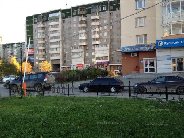 Адрес(а) на фотографии: улица Академика Шварца, 16 к2, Екатеринбург
