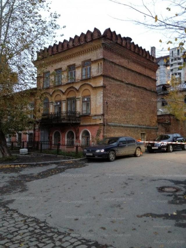 Адрес(а) на фотографии: улица Октябрьской Революции, 35, Екатеринбург