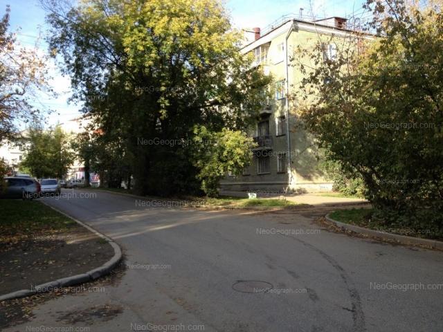 Address(es) on photo: Borodina street, 18, Yekaterinburg