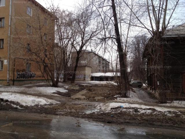 Address(es) on photo: Stachek street, 5, 7, Yekaterinburg