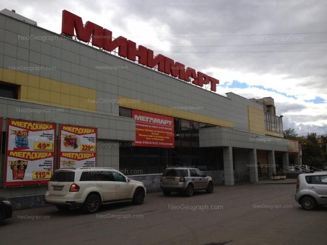 Адрес(а) на фотографии: улица Фурманова, 37, Екатеринбург