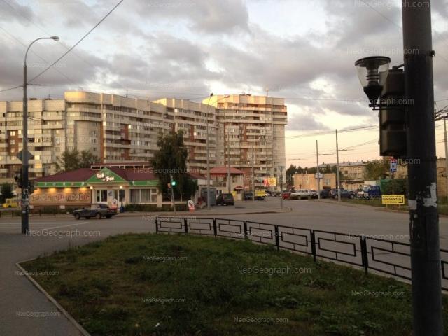 Address(es) on photo: Sulimova street, 6, Yekaterinburg