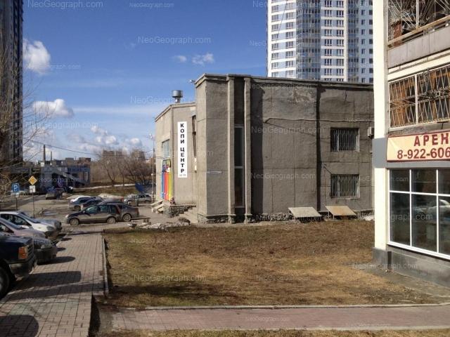 Адрес(а) на фотографии: улица Папанина, 1, Екатеринбург