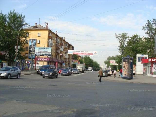 Address(es) on photo: Kuibisheva street, 78, Yekaterinburg