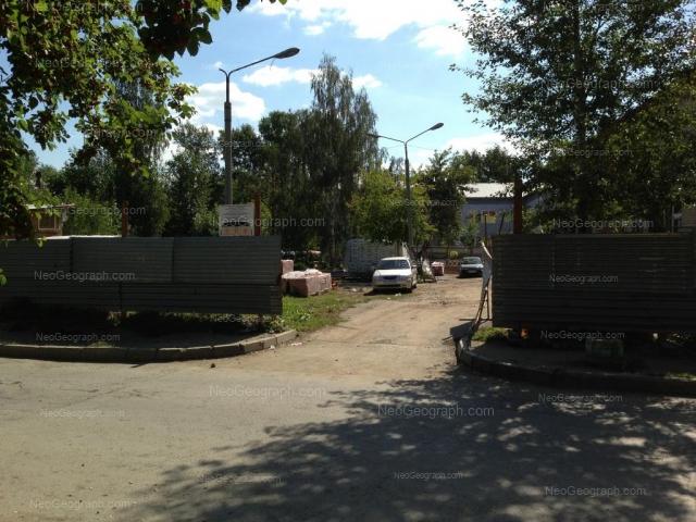 Адрес(а) на фотографии: Автомобильный переулок, 64а, Екатеринбург