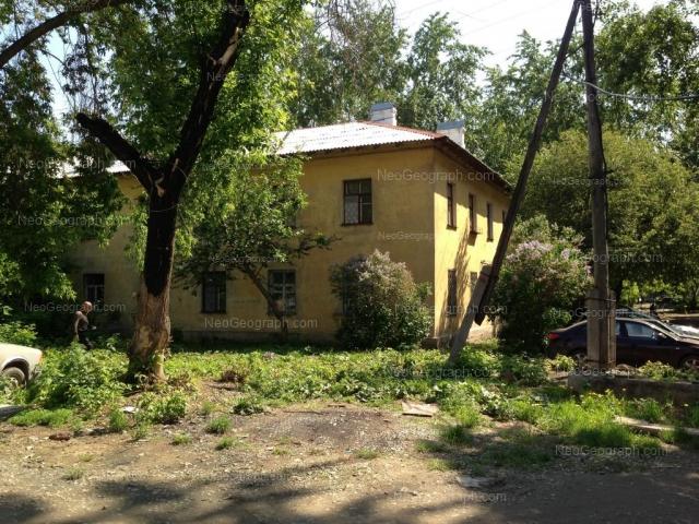 Address(es) on photo: III Piatiletki street, 30, Yekaterinburg