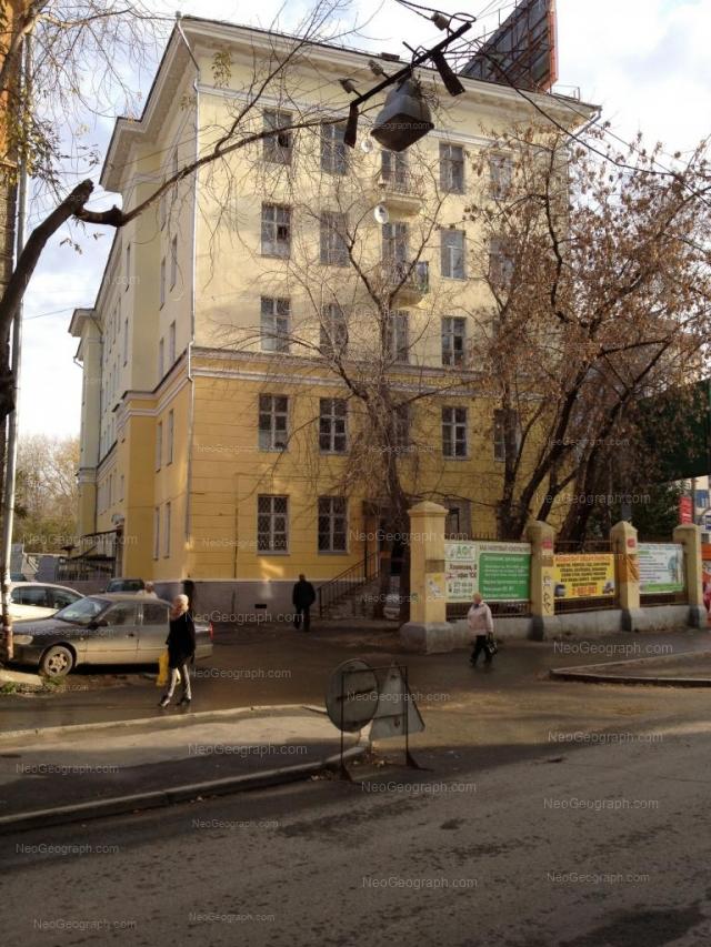 Адрес(а) на фотографии: улица Челюскинцев, 1, Екатеринбург