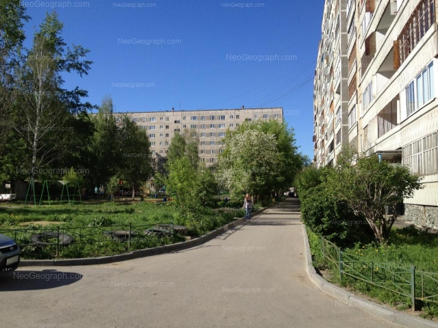 Address(es) on photo: Nachdiva Onufrieva street, 44, Yekaterinburg