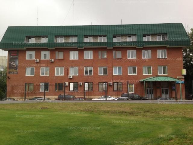Адрес(а) на фотографии: улица Репина, 5С, Екатеринбург
