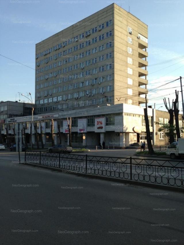 Address(es) on photo: Gagarina street, 14, Yekaterinburg