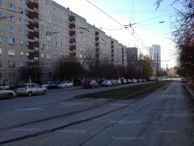 Address(es) on photo: Tveritina street, 11, 13, Yekaterinburg