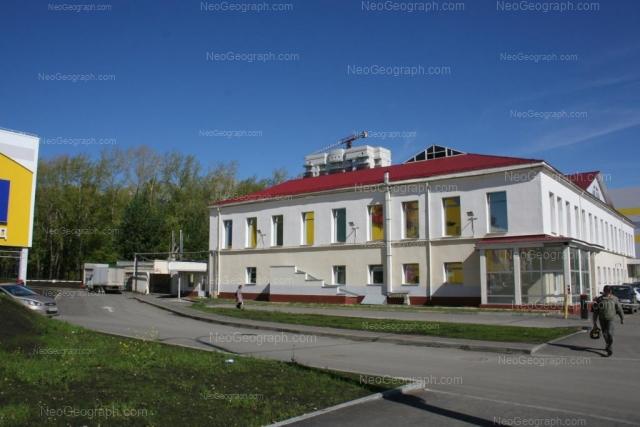 Address(es) on photo: Frontovikh Brigad street, 19, Yekaterinburg