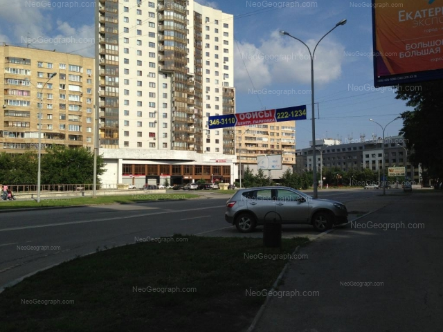 Адрес(а) на фотографии: улица Антона Валека, 12, 15, Екатеринбург
