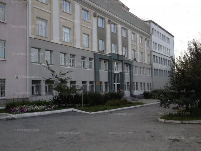 Адрес(а) на фотографии: улица Софьи Ковалевской, 22, Екатеринбург