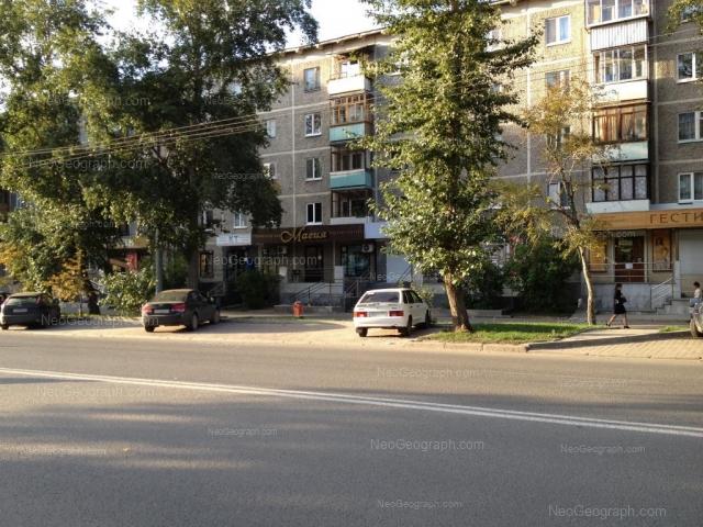Адрес(а) на фотографии: улица Крауля, 70, Екатеринбург