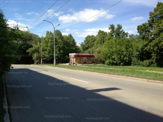 Address(es) on photo: Suvorovskiy lane, 1, 2, 3, Yekaterinburg