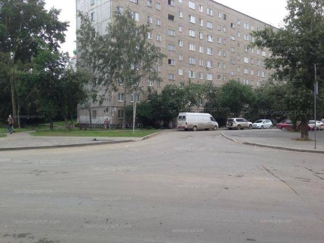 Адрес(а) на фотографии: Парниковая улица, 1, Екатеринбург