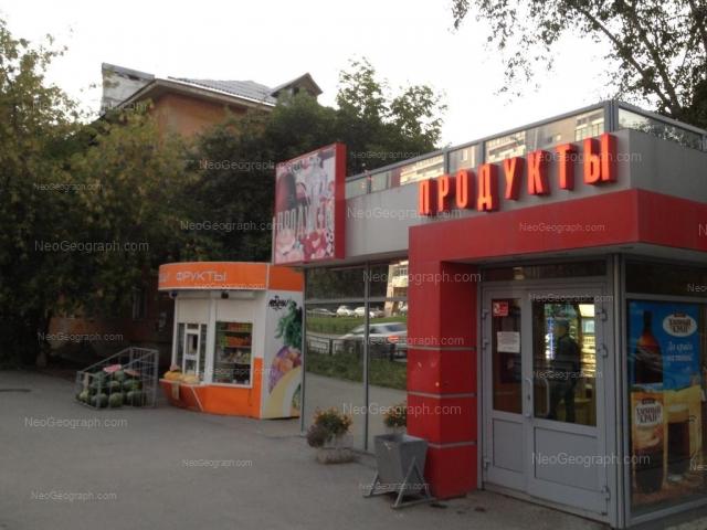 Адрес(а) на фотографии: Советская улица, 47Д, Екатеринбург