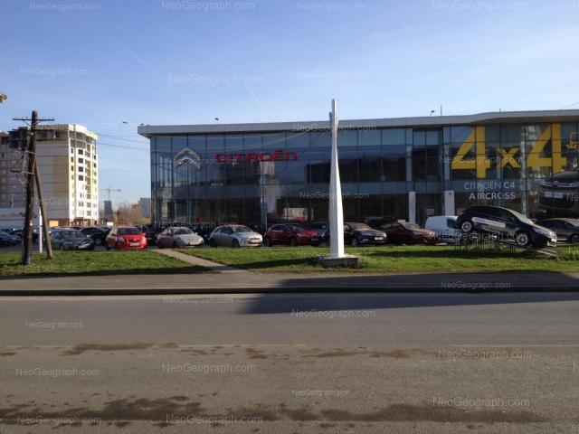 Адрес(а) на фотографии: Московская улица, 281, Екатеринбург