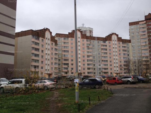 Адрес(а) на фотографии: улица Блюхера, 43, Екатеринбург