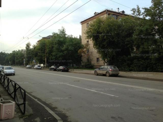 Address(es) on photo: Taganskaya street, 5, 7, Yekaterinburg