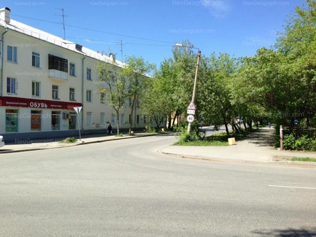 Адрес(а) на фотографии: Черниговский переулок, 11, 15, Екатеринбург