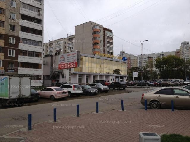 Адрес(а) на фотографии: улица Щорса, 107, Екатеринбург