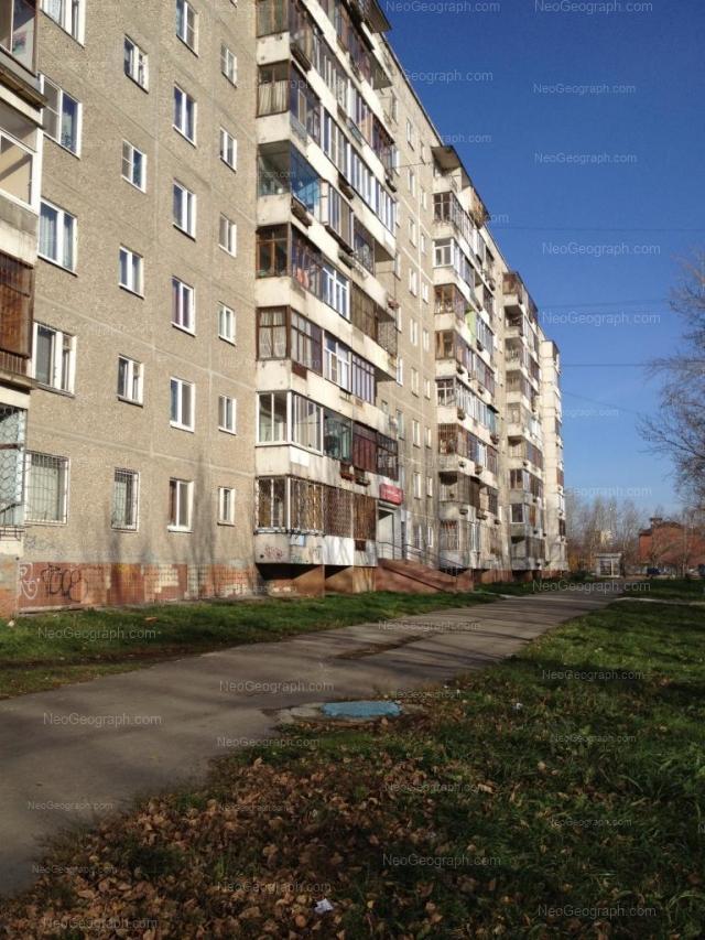 Адрес(а) на фотографии: улица Амундсена, 50, Екатеринбург