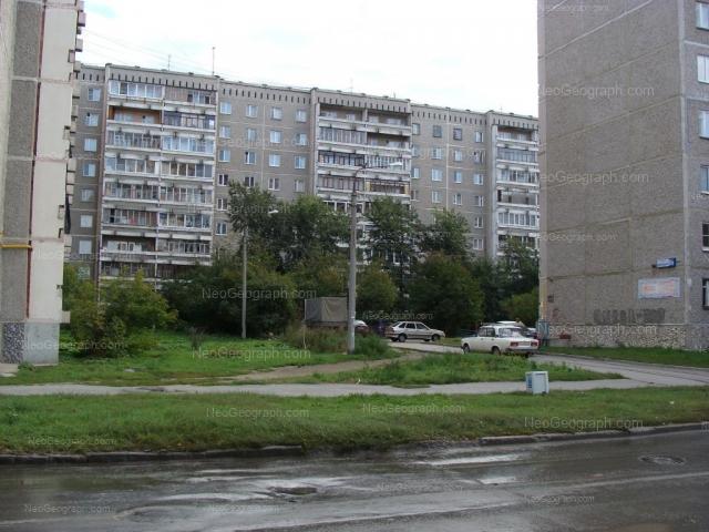 Address(es) on photo: Denisova-Uralskogo boulevard, 6, 6А, 8, Yekaterinburg