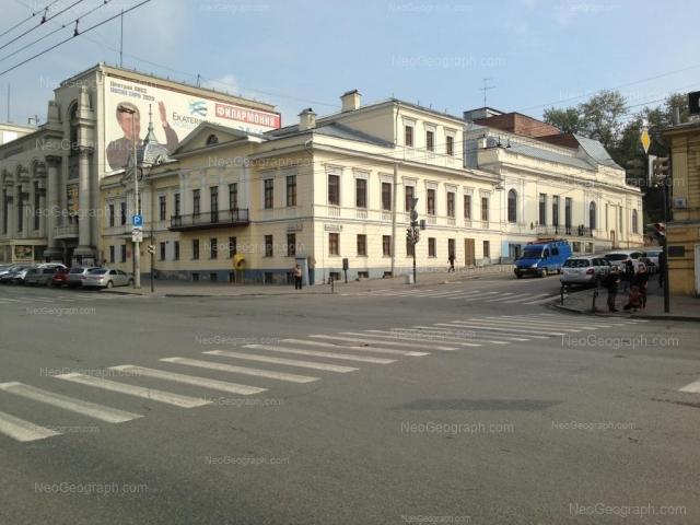 Адрес(а) на фотографии: Первомайская улица, 9, Екатеринбург