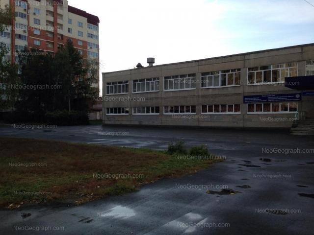 Address(es) on photo: Krauliya street, 80/3, 82А, Yekaterinburg