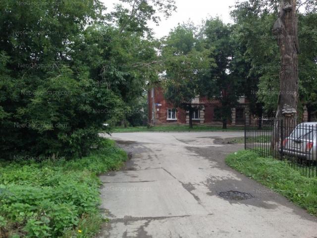 Адрес(а) на фотографии: улица Кобозева, 71, Екатеринбург