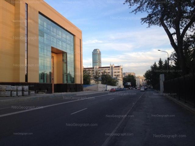 Адрес(а) на фотографии: Первомайская улица, 16, Екатеринбург