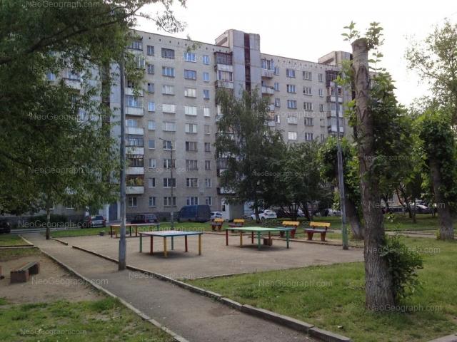Address(es) on photo: Industrii street, 24, Yekaterinburg