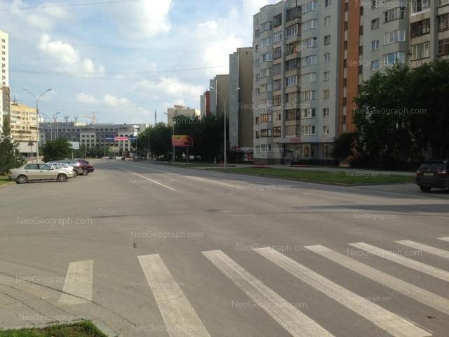 Address(es) on photo: Marshala Zhukova street, 9, 11, Yekaterinburg