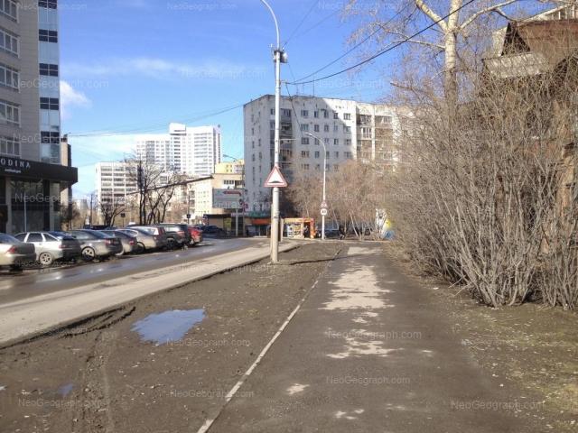 Адрес(а) на фотографии: улица Папанина, 1, 5, 7/1, 18, Екатеринбург