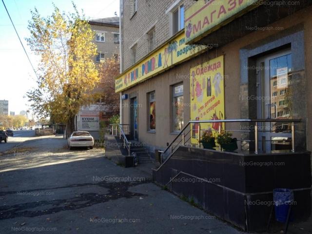 Адрес(а) на фотографии: улица Победы, 35, Екатеринбург