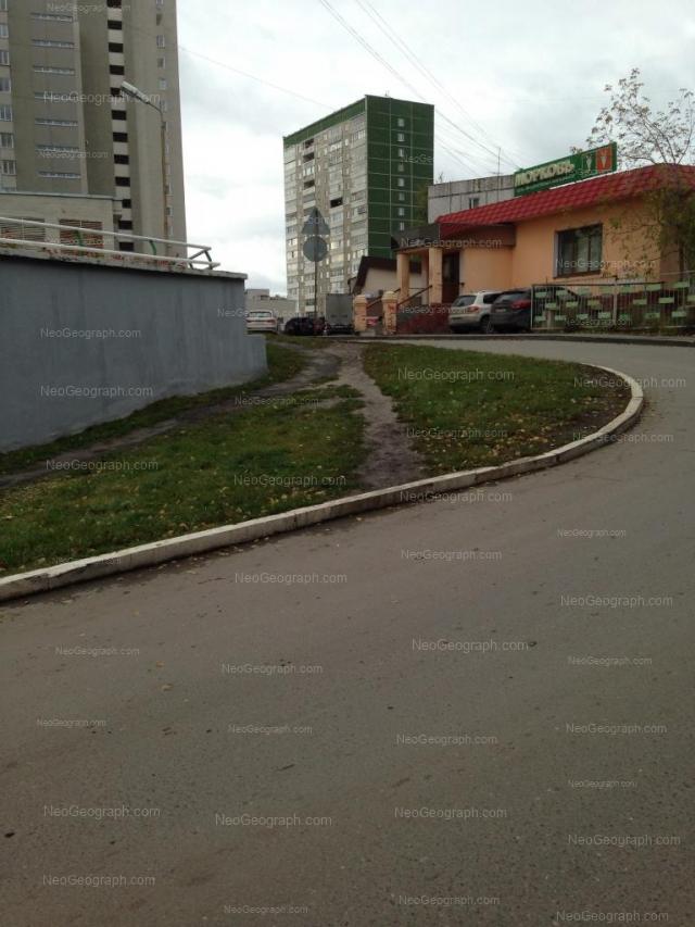 Адрес(а) на фотографии: улица Металлургов, 2А, 4А, Екатеринбург