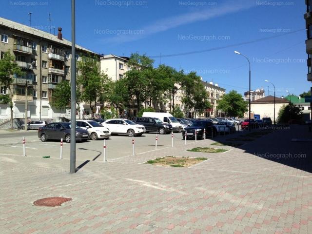 Адрес(а) на фотографии: проспект Ленина, 16, Екатеринбург