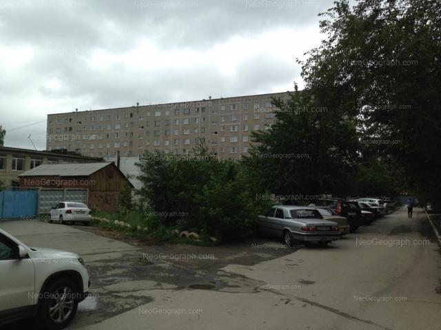 Адрес(а) на фотографии: улица Восстания, 124, Екатеринбург