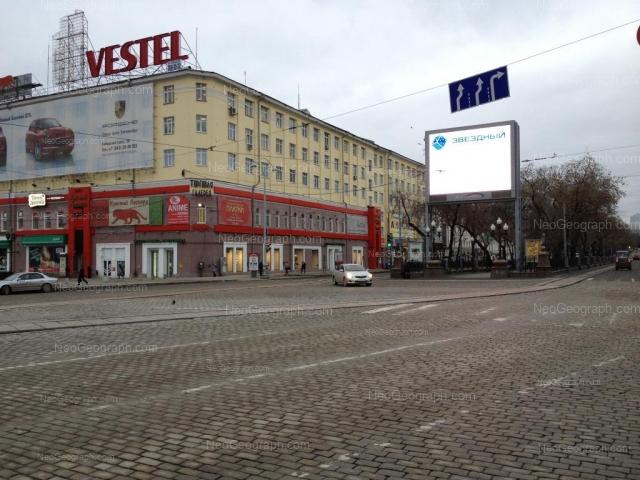 Адрес(а) на фотографии: улица Вайнера, 8, Екатеринбург