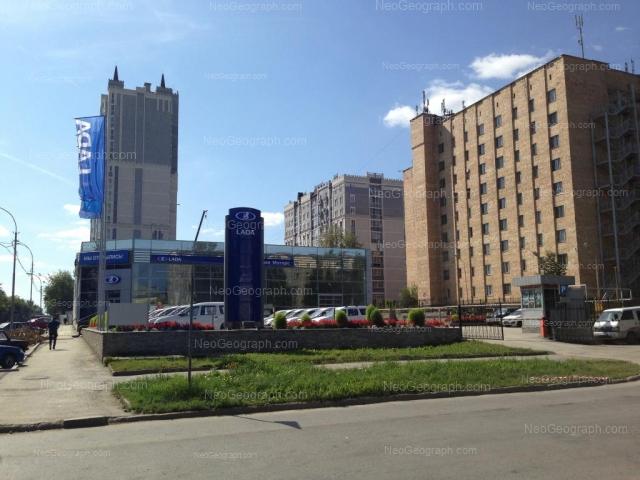 Адрес(а) на фотографии: Аптекарская улица, 35, Екатеринбург