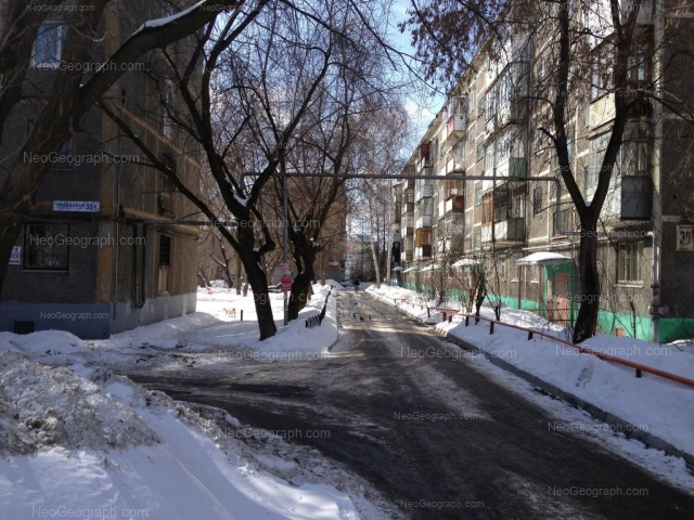 Адрес(а) на фотографии: Посадская улица, 30/1, 30/2, 32/1, Екатеринбург