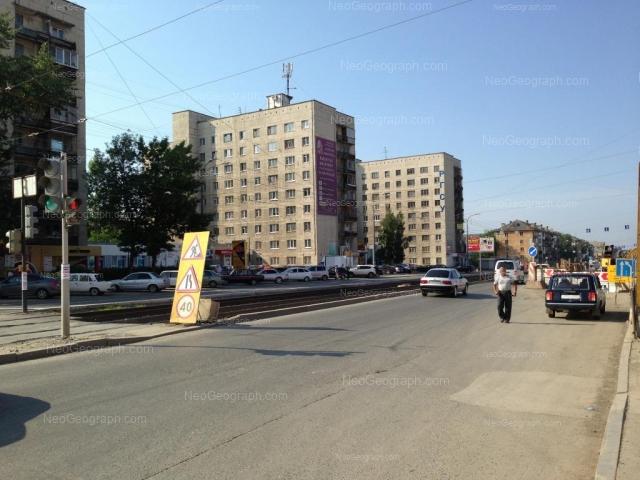 Адрес(а) на фотографии: Донбасская улица, 4, 6, 8, 12, Екатеринбург