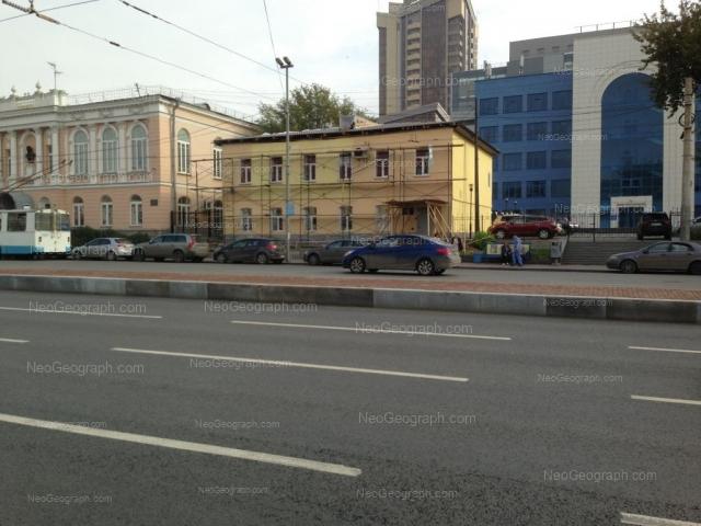 Адрес(а) на фотографии: улица Карла Либкнехта, 4, 6А, 8, Екатеринбург