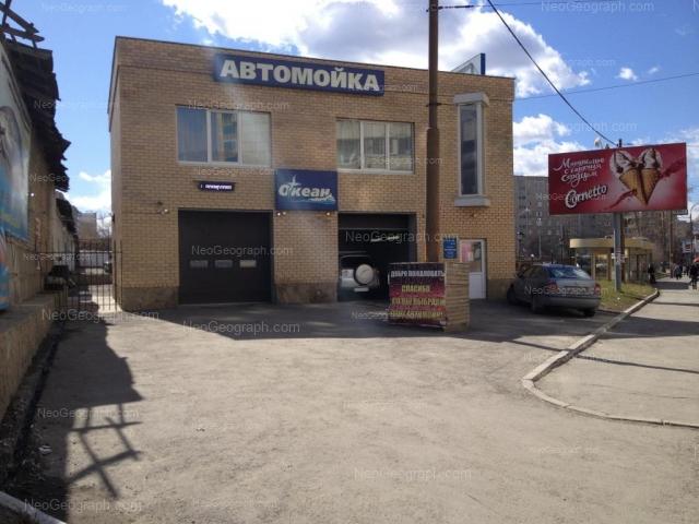 Address(es) on photo: Sulimova street, 5, 23, Yekaterinburg